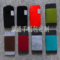 Fashion hot sale cell phone cover