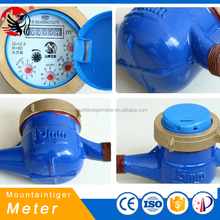 Alibaba supplier sell cheap portable water meter