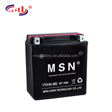 YTX16-BS Sealed lead acid maintenance free motorcycle battery 12V 14ah