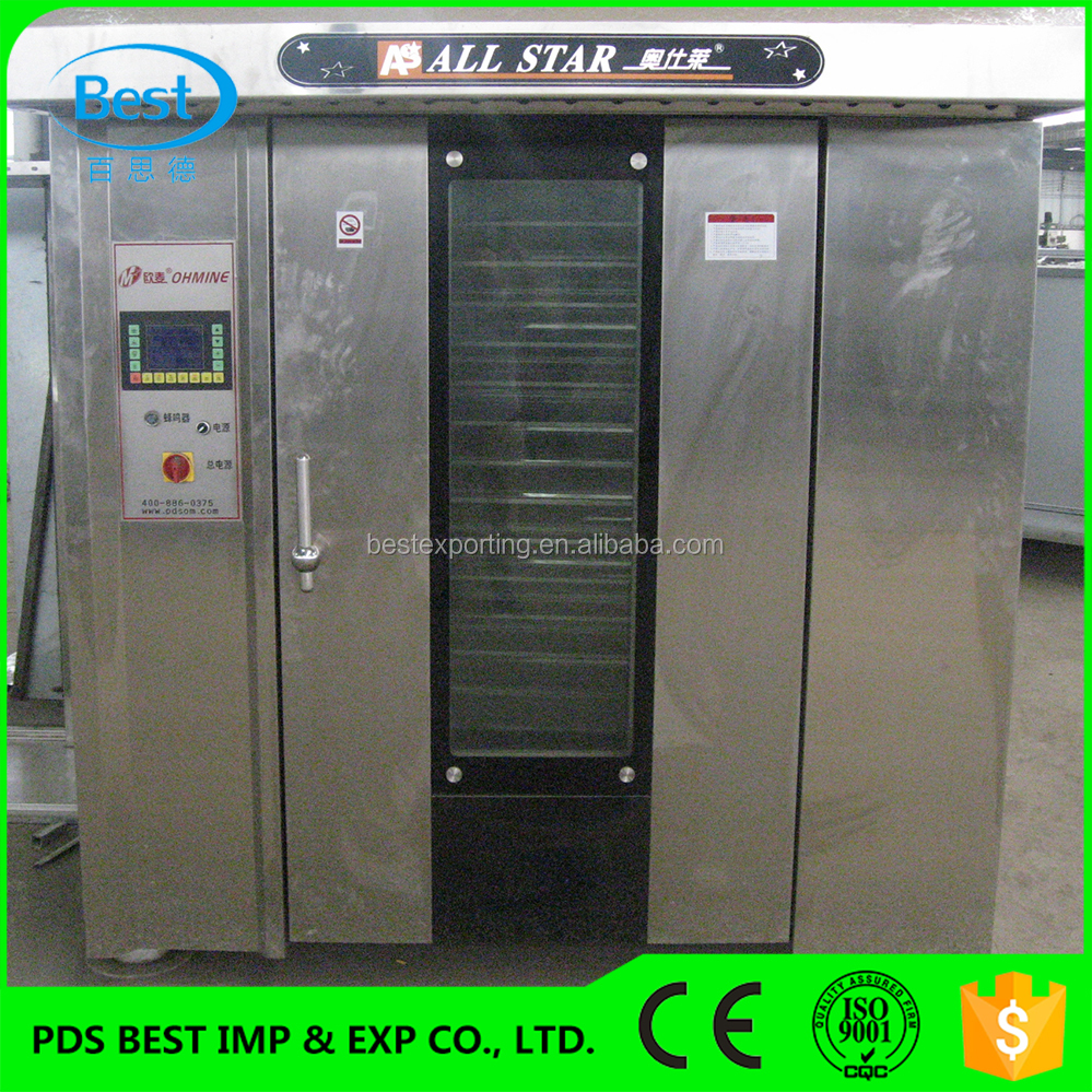 Big capacity commercial gas baking ovn/bakery machine with competitive price