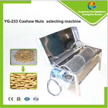 YG-233 Grading Type Cashew Nut Sorting Sorter Selecting Selector Machine / Equipment