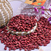 red lentils red kidney beans