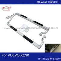 volvo xc90 side step,running boards for VOLVO XC90,volvo xc90 foot plate side bar steps