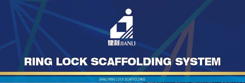 Construction used scaffolding material, rosette lock pin scaffolding
