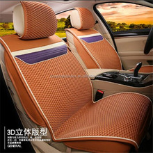 Hot sale polyester mesh fabric car seat cover with fashion design