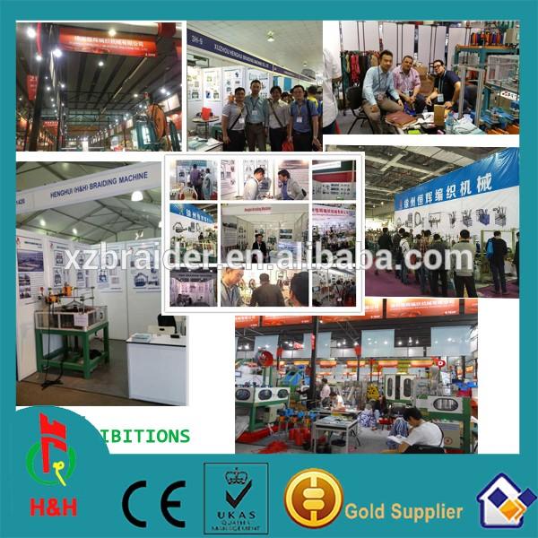 Henghui Trading Co., Ltd. (HK) - es.panjiva.com