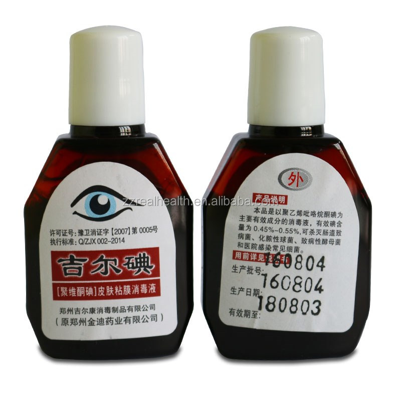 Antiseptic livestock disinfection/ high quality skin disinfectants