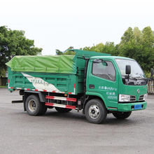 Dongfeng 4x2 Small 2 Ton 3 Ton Sealed Waste Management Dump Garbage Truck Dimension For Sale