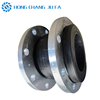 DIN standard neoprene flexible rubber expansion joint with flange