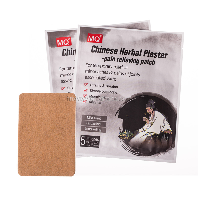 Chinese Herbal Pain Plaster 5pcs/bag for Temporary Relief of Minow Aches&Pains