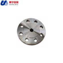 "Price ANSI B16.5 24 "" titanium blind flange with tapped hole"