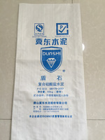 Plastic Material and Cement Industrial Use pp woven bags 50kg/pp sacks
