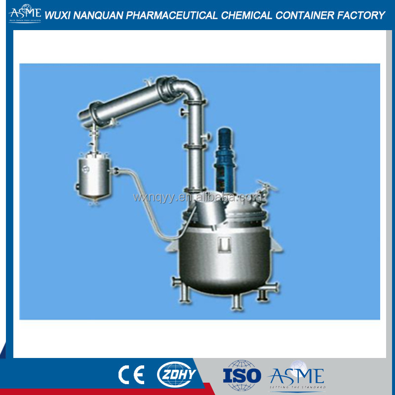 chemical unsaturated polyester resin equipment/vessel/reactor/tank/product line