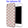 Hot Sales City Pioneer Mesh Style Combination Case for iPhone SE, Hybrid Case for iPhone SE