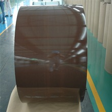Wooden Grain Color Coated Steel Coil for Roofing Tile