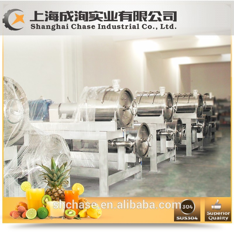Factory wholesale stainless steel power juicer