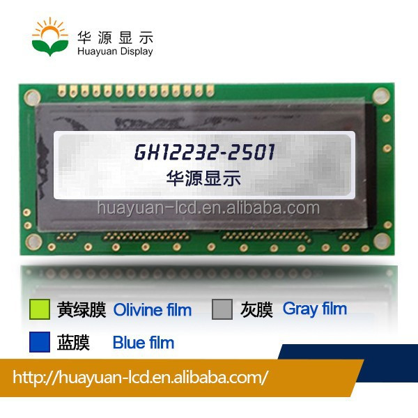 12832 cog module FSTN lcd, 12832 lcd module stn fstn with gray color