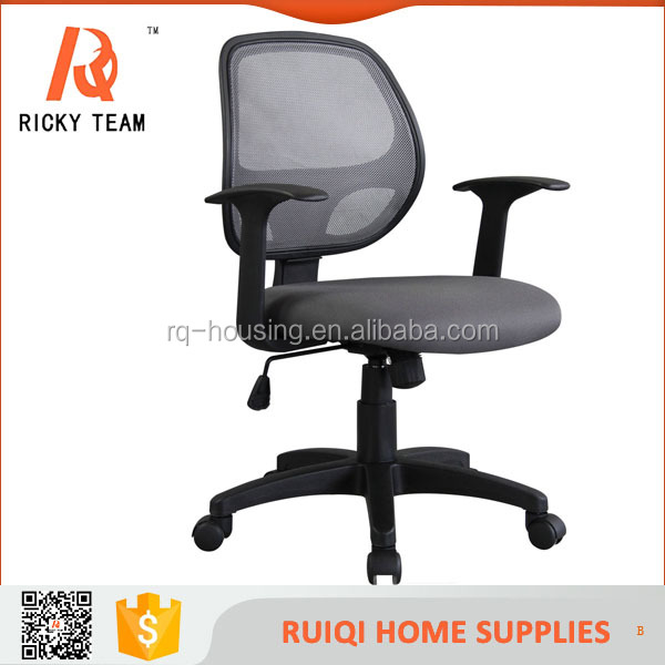 RQ- 80031 Middle back modern office mesh chair