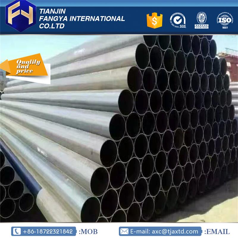 In Stock ! cs seamless api 5l x75-psl stk 400 steel pipe with high quality