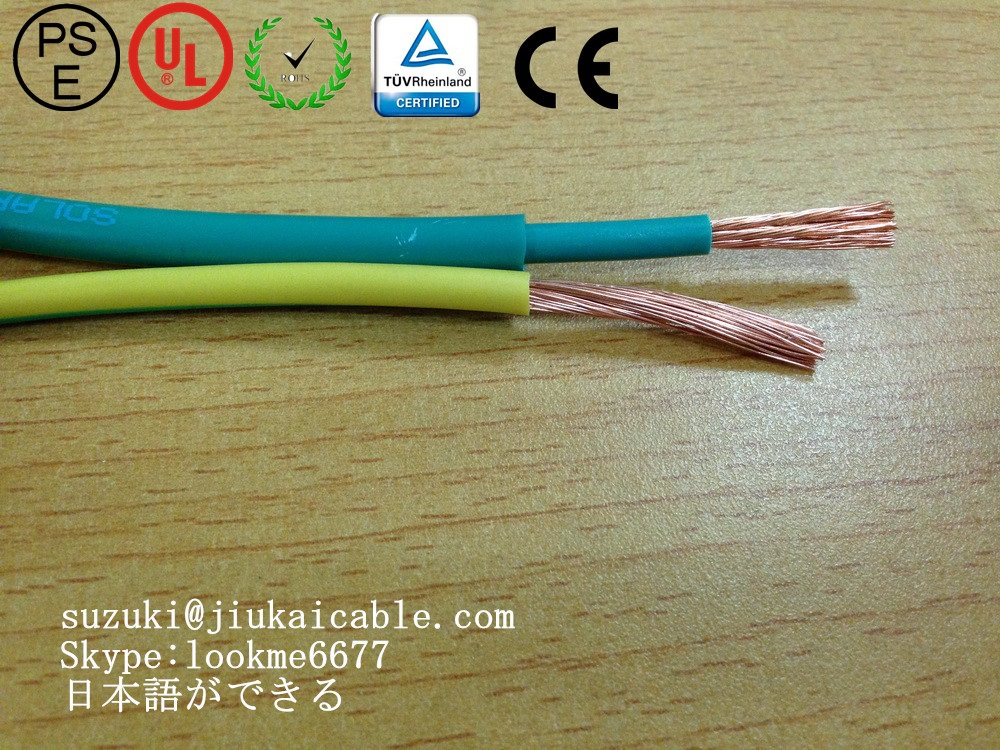 pvc 1 4mm2 earth wire green yellow grounding cable earth cable 6mm2 earth cable buy. Black Bedroom Furniture Sets. Home Design Ideas
