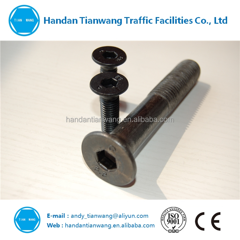 countersunk Hex socket head bolts