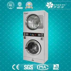 Good price self service IC card washer dryer with good service