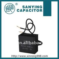 ceiling fan motor capacitor