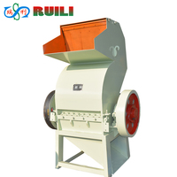 new waste PP PET PVC film/used plastic bottle crusher/shredder