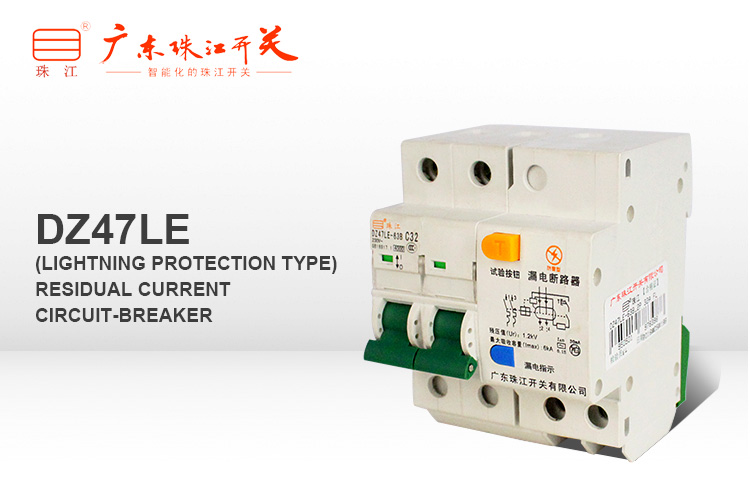 6A~32A DZ47LE 3P miniature circuit breaker earth leakage circuit breaker