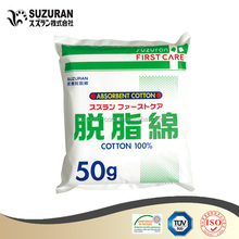 Suzuran First Care 50g medical personal goods in house
