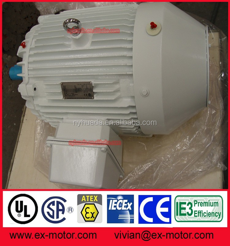 45kW 55kW 75kW ac induction electric blower motor for centrifugal fan