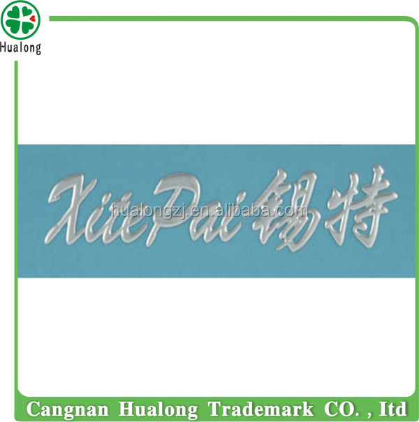 bathroom tile stickers decals red tag india hs codes sticker