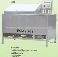 Poultry Scalding Machine (M)