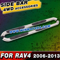 RAV4 SIDE BAR 2006-2013