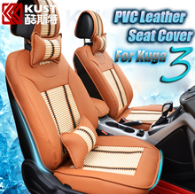 KUST Fibre Car Seat Cover