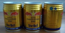 Wholesale Star Ball Energy Drink In Can