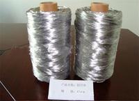 Anti radiation conductive aluminum coated nylon yarn