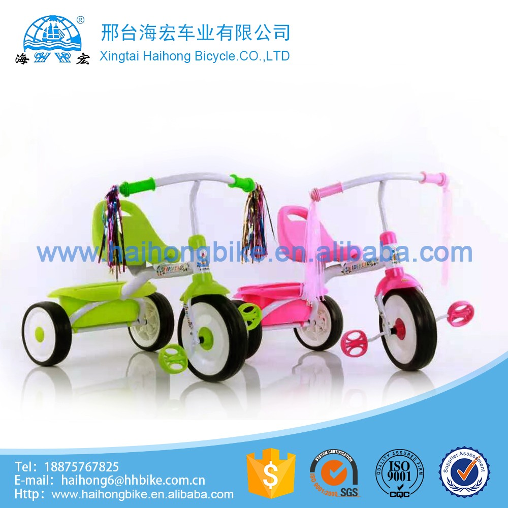smart trike Cheap trike safe and lovely toys tricycle with pedal