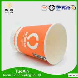 7oz disposable color changing transfer paper cup with modern design