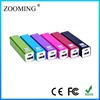 Z-205 high quality 2000mah manual consumer electronics accessories power bank