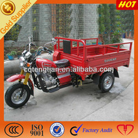 Chinese gasoline engine three wheel motorcycle with steering wheel