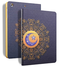 lighter case stand silicone hole cover case for ipad mini