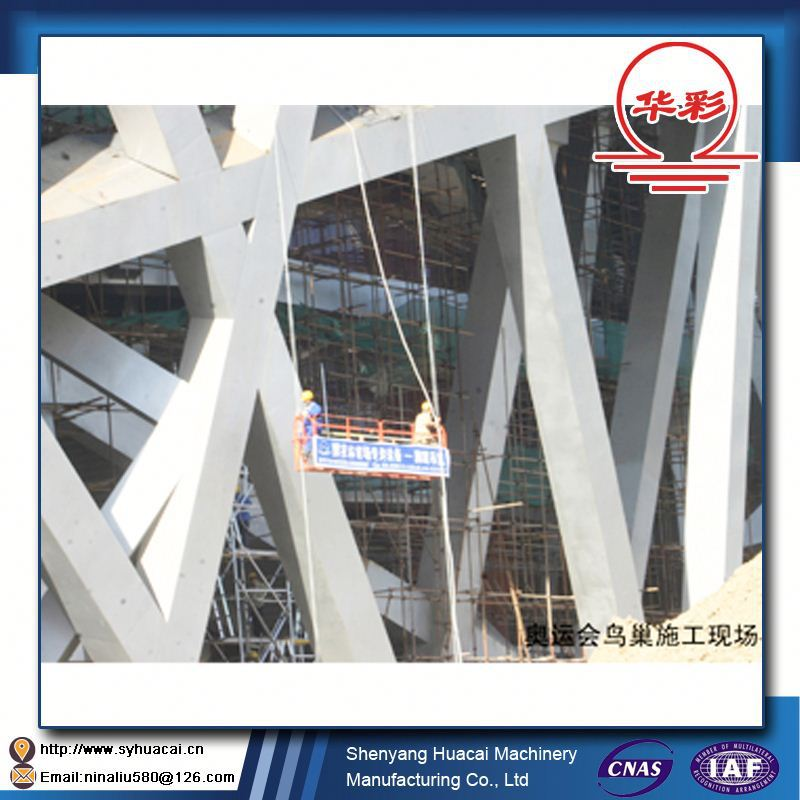 ZLJP400 HotSelling Factory Price CE window cleaning scaffolding tools