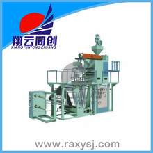 Wenzhou Ruian Polypropylene Film Blowing Machine, PP Film Blowing Machine, Plastic Film Blowing Machine