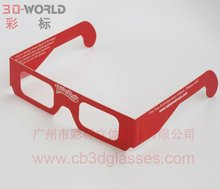 passive 3d firework glasses OEM customized style