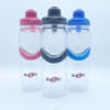 /product-detail/factory-direct-bpa-free-oem-drinking-bottle-60784067494.html