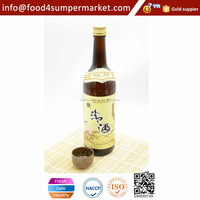 750ml green or red shaoxing rice wine