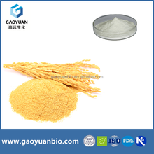 Natural extracted phytoceramides powder without any addition, Ceramide