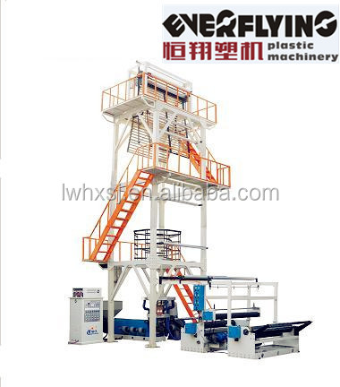 SJ multi-layer plastic greenhouse blown film machine plant 1