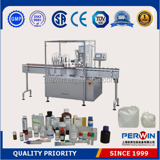 high speed best price automatic bottle lubricant/brake oil/ engine oil filling machine